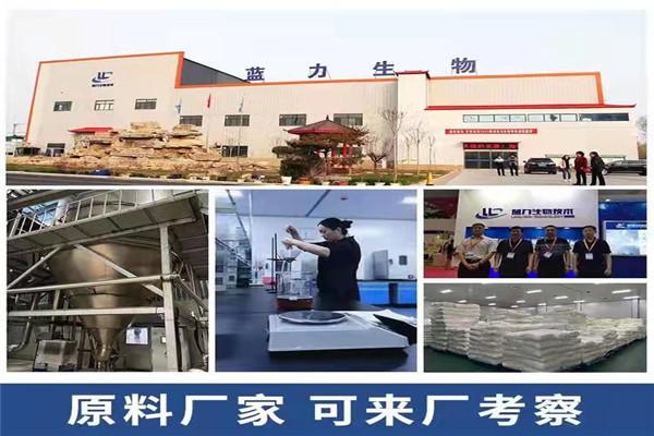 黄冈牦牛骨肽离您的工厂