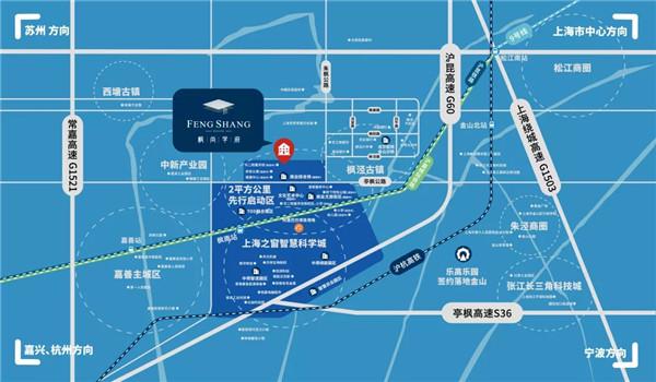 上海之窗-枫尚学府售楼处—为居者着想,为后代留鉴