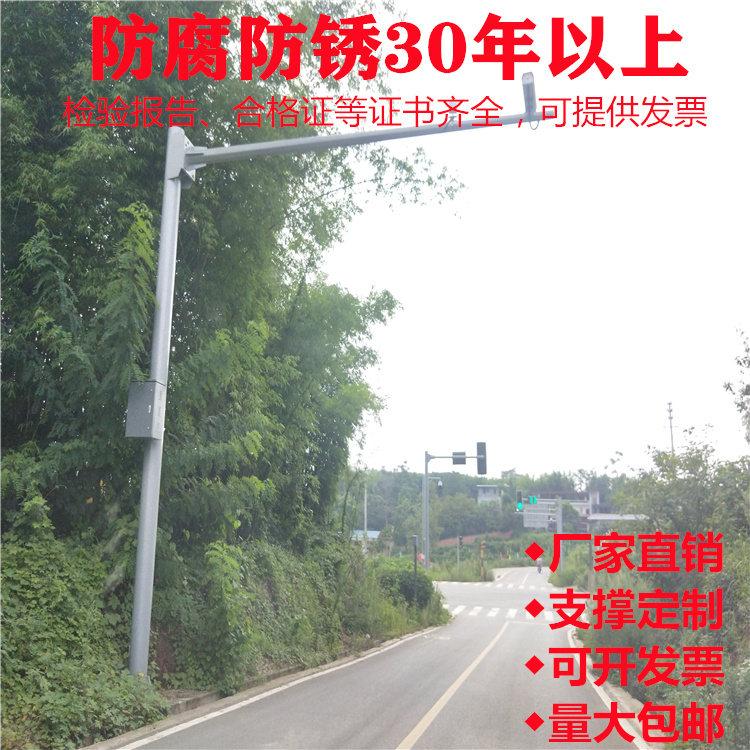 甘孜藏族自治州理塘县空气质量监测6*5米热镀锌金属喷塑室外球机枪机监控杆配件一律