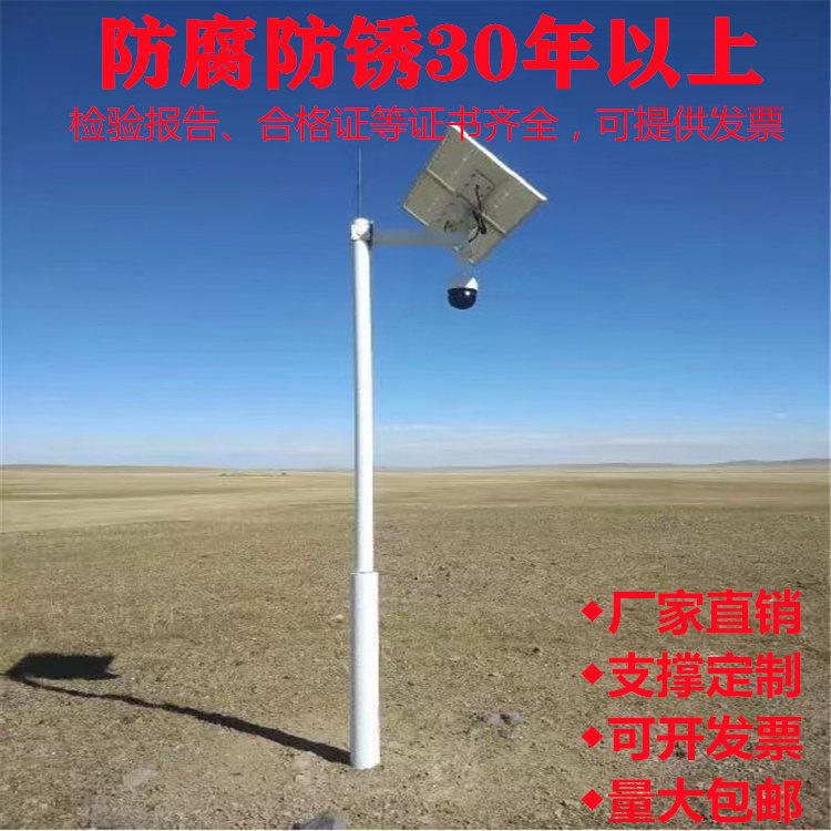 绵阳市江油市雨量预警立杆6.5*6米室外视频天网监控杆在哪里在生产