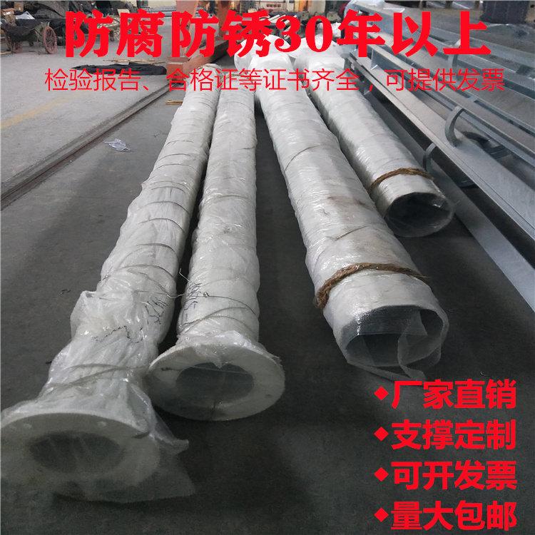 广元市朝天区雨量预警立杆3.5*4米热镀锌金属喷塑室外球机枪机监控杆哪家厂家专业