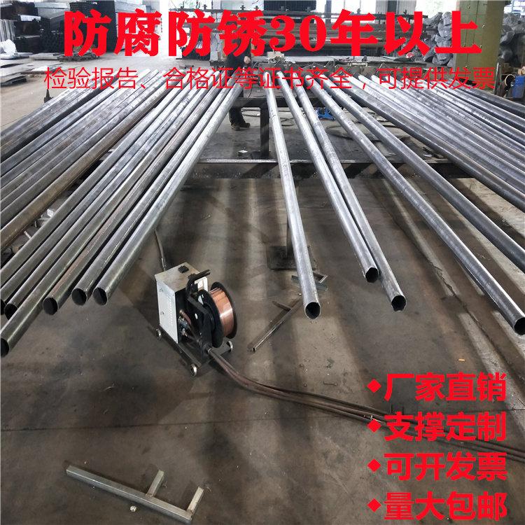 绵阳市游仙区土壤监测3.5*1米热镀锌金属喷塑室外球机枪机监控杆本地多少钱