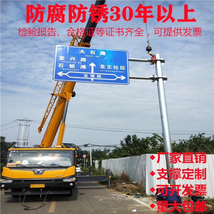 广元市利州区自动雨量监测立杆三枪机监控立杆哪家厂家专业