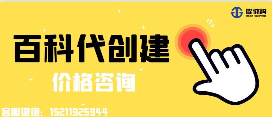 漳州市百度百科怎么创建词条_您身边的百科专家-漳州市