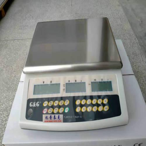 息县误差2克称重100公斤电子秤质保价格