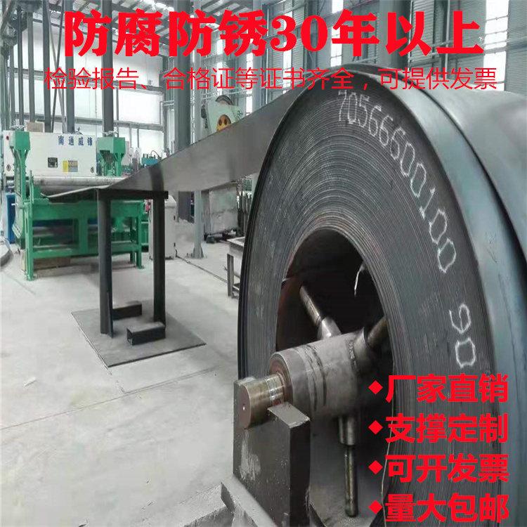 乐山市沐川县河流监测6*1.5米热镀锌金属喷塑室外球机枪机监控杆成本多少钱