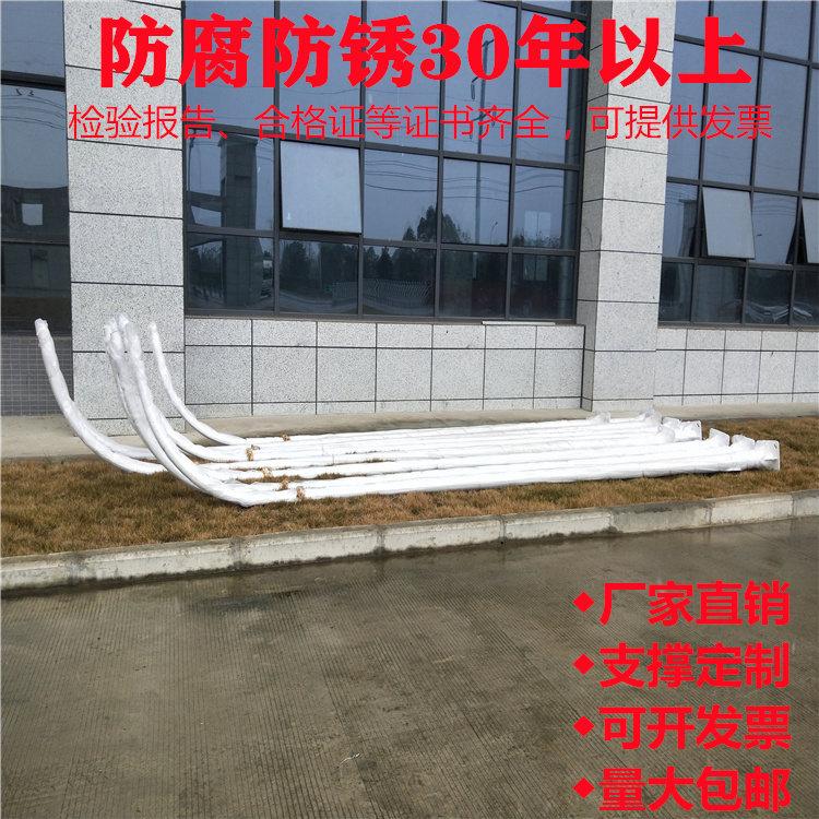 绵阳市涪城区环境监测塔热镀锌圆锥监控杆包土建安装