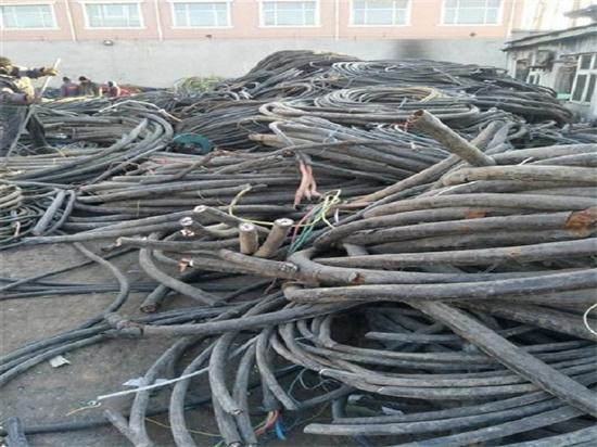 高价:惠州惠阳区回收报废电缆线诚信经营