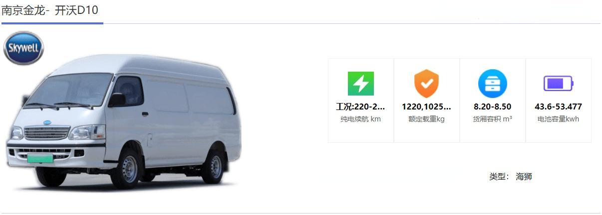 汕尾新款吉利远程E200-车源-价格实惠