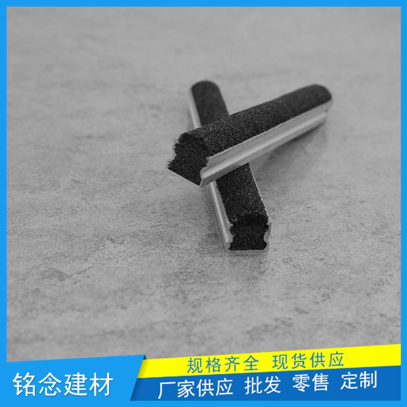 杭州金钢砂防滑条用于台阶