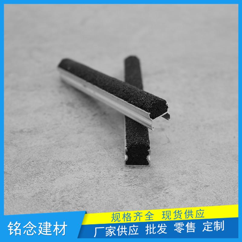 哈尼混凝土楼梯防滑条材质要求