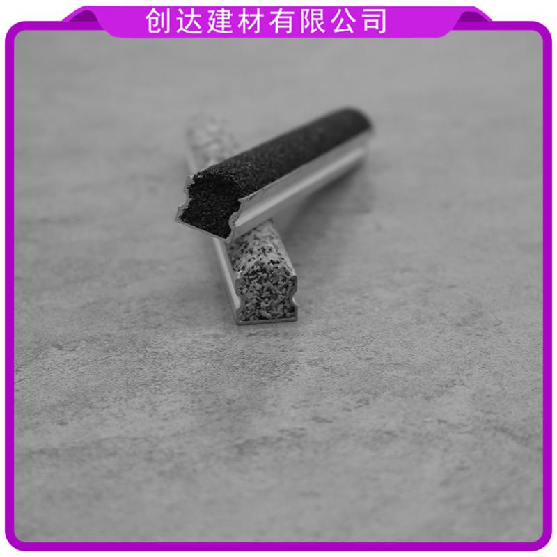 昭通市20楼梯踏步金刚砂防滑条定制颜色