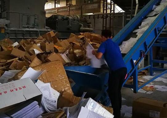 清远市清城区涉密载体销毁公司电话和必看资料