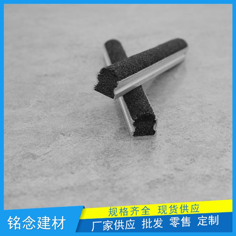 武汉台阶防滑条安装做法