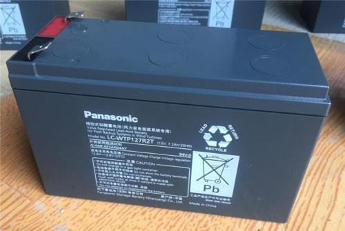 松下蓄電池LC-PM12150 12v150ah多少錢-岳陽