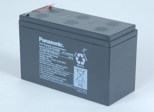 日照松下蓄电池LC-QA1270 12v70ah厂家供应
