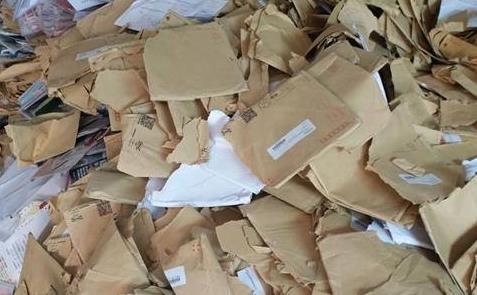 廣州市南沙區保密文件銷毀公司電話和必看資料