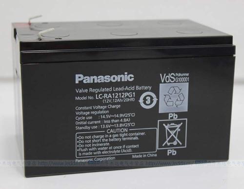 臨沂松下蓄電池LC-P122R2 12v2.2ah廠家報價
