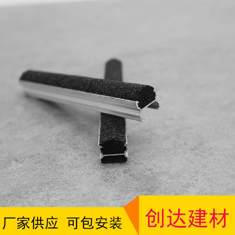 衢州市楼梯踏步防滑条定制宽度