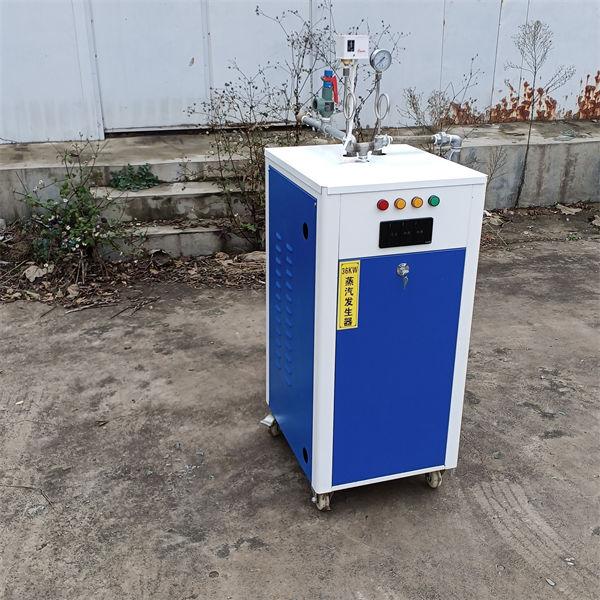成都市72kw蒸汽发生器 混凝土蒸汽发生器