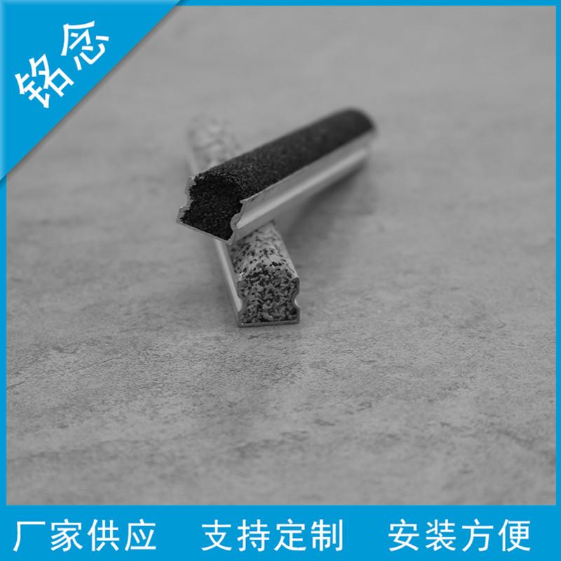 惠州汽车坡道金刚砂防滑条材质
