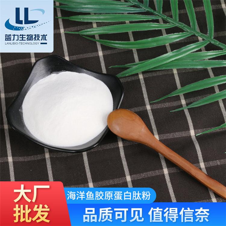 湖南省湘潭市胶原肽吨价超便宜