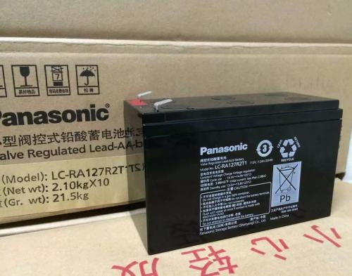 唐山松下蓄电池LC-PM1265 12v65ah厂家供应