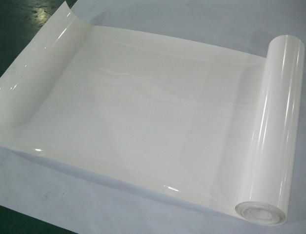 EVA防水板)欢迎访问)广元铁标防水板厂家