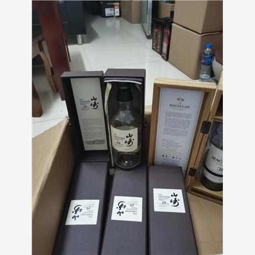 惠州大亚湾区30年茅台酒瓶回收门市价