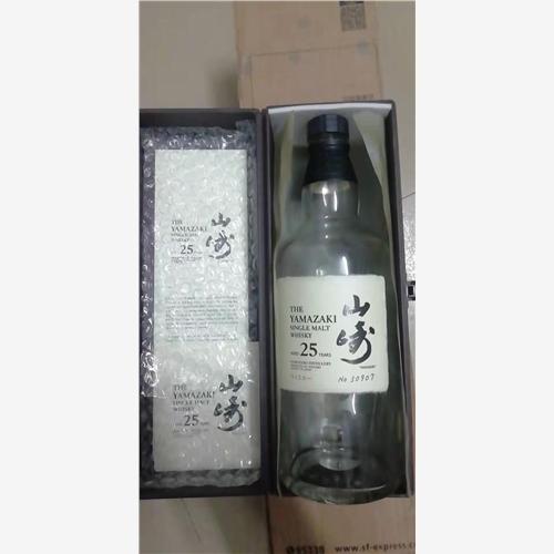 梅州30年茅台酒瓶回收回收
