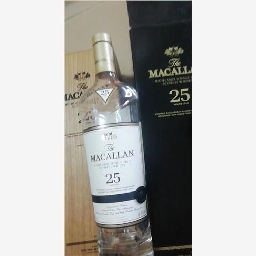 梅州麦卡伦酒瓶回收,获得新老客户一致好评