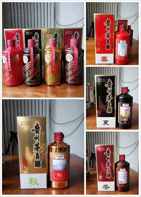赣州瑞金百年金奖三斤茅台酒瓶子回收值多少钱