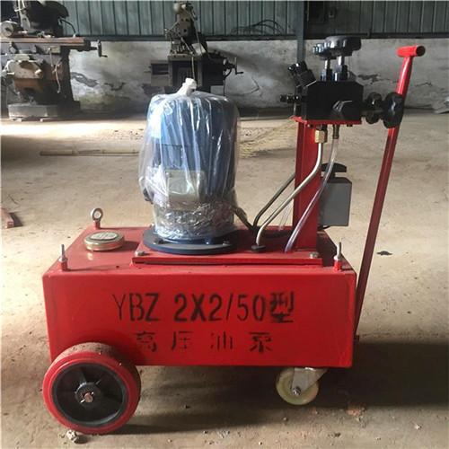 湖千斤顶高压油泵高压张拉油泵