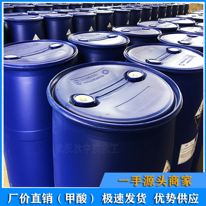 甲酸85%-99%龙头企业 湖北随州化工原料厂家批发