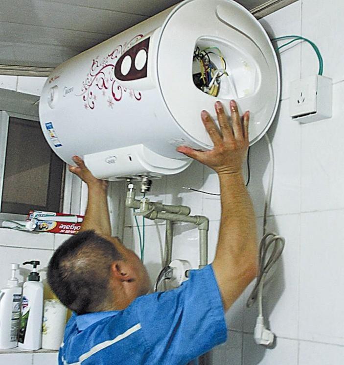 广州-双赛热热水器-维修故障电话