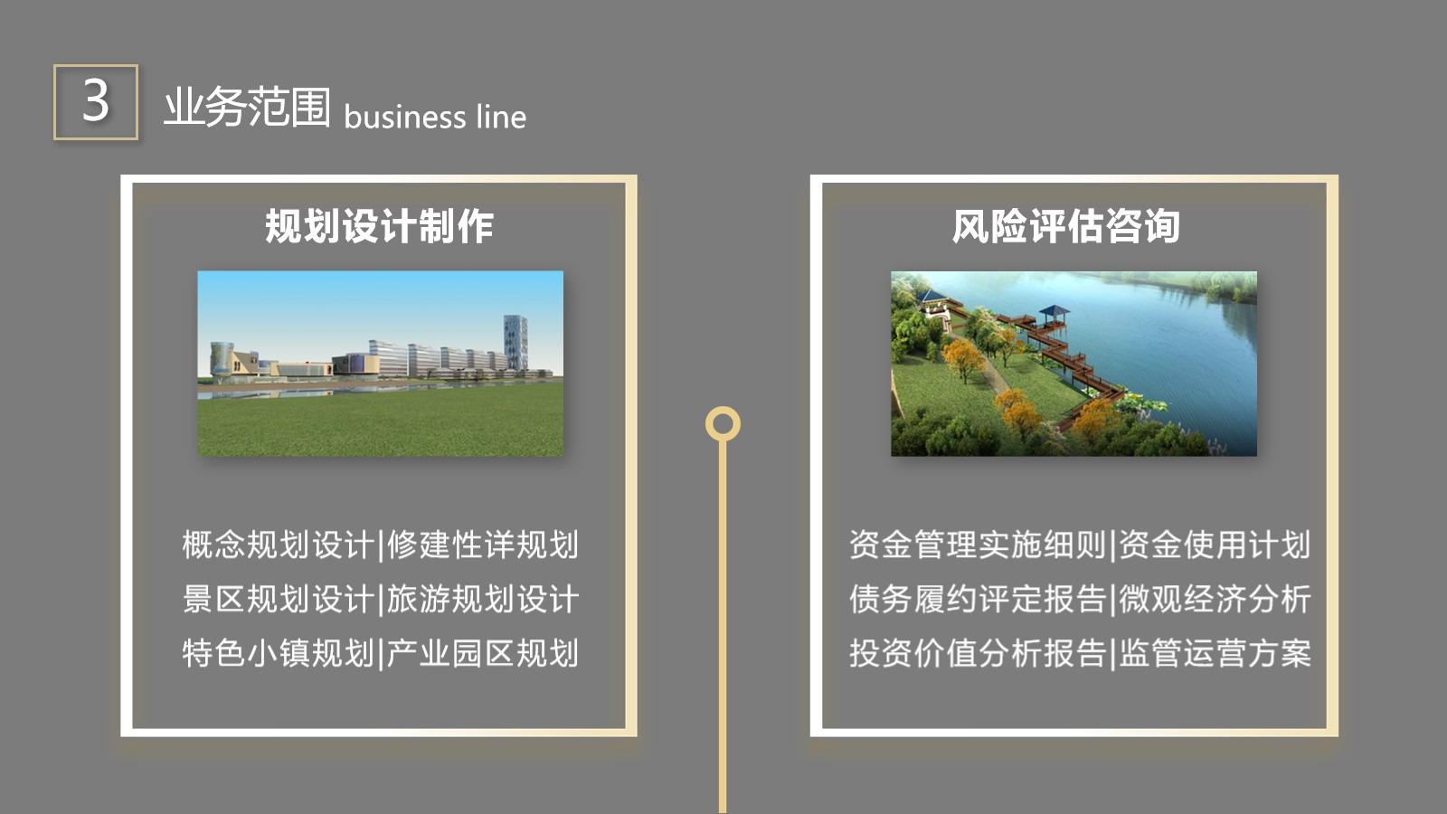 丹东专门制作标书的公司-投标书范文