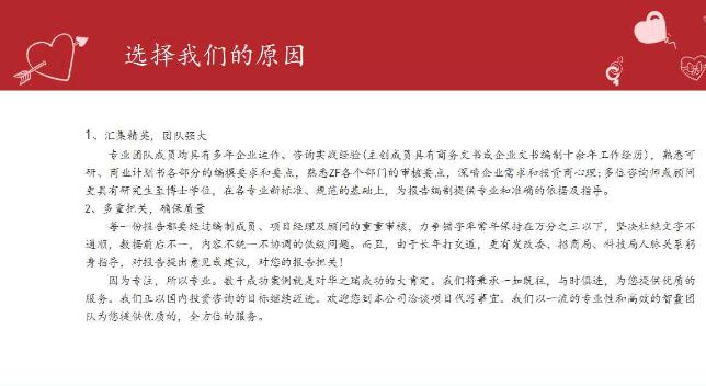 兴仁县编写标书公司/做物业类标书快速出稿