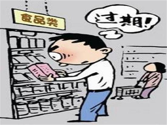 报废 珠海香洲区冷冻食品销毁公司数据分析解读
