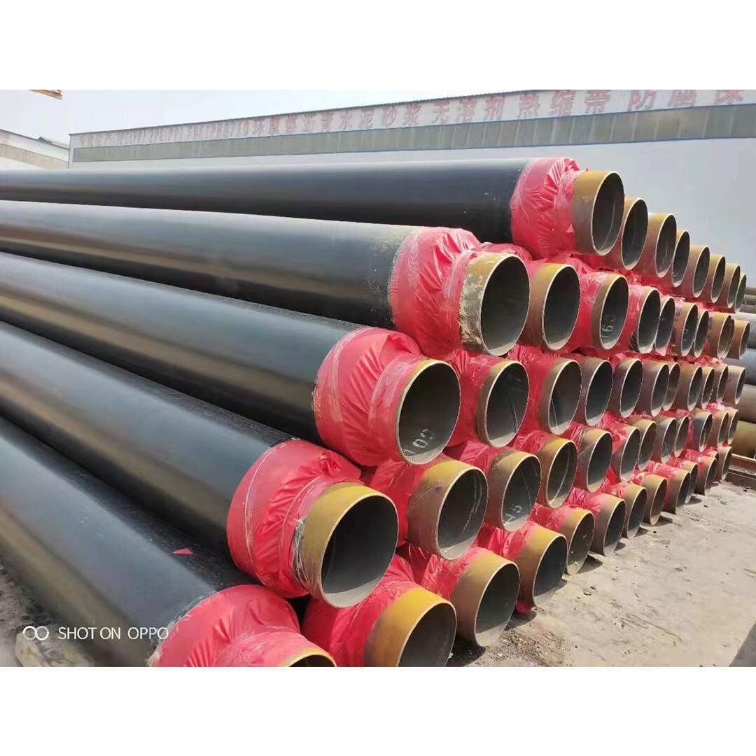 鄱阳县|供暖保温管生产基地