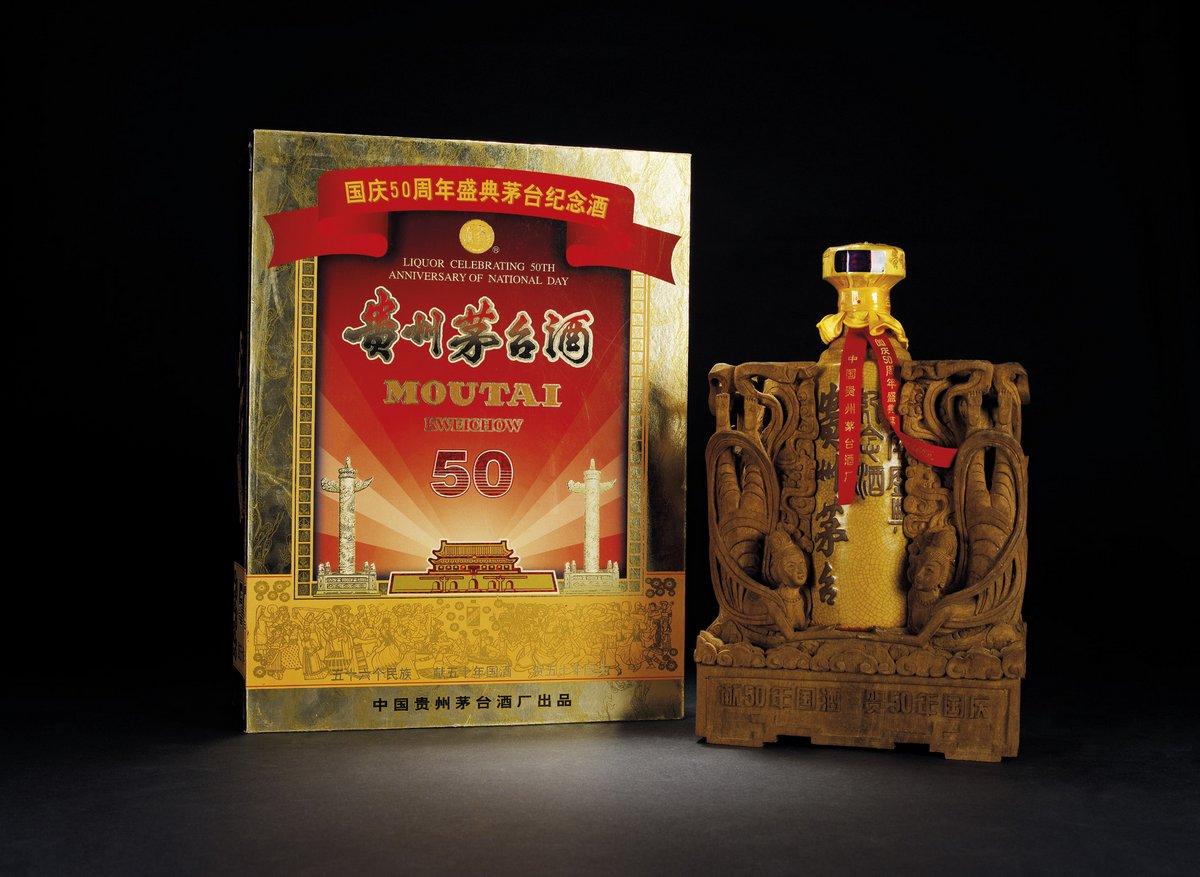 东营高价回收贵州茅台酒 洋酒回收价格表