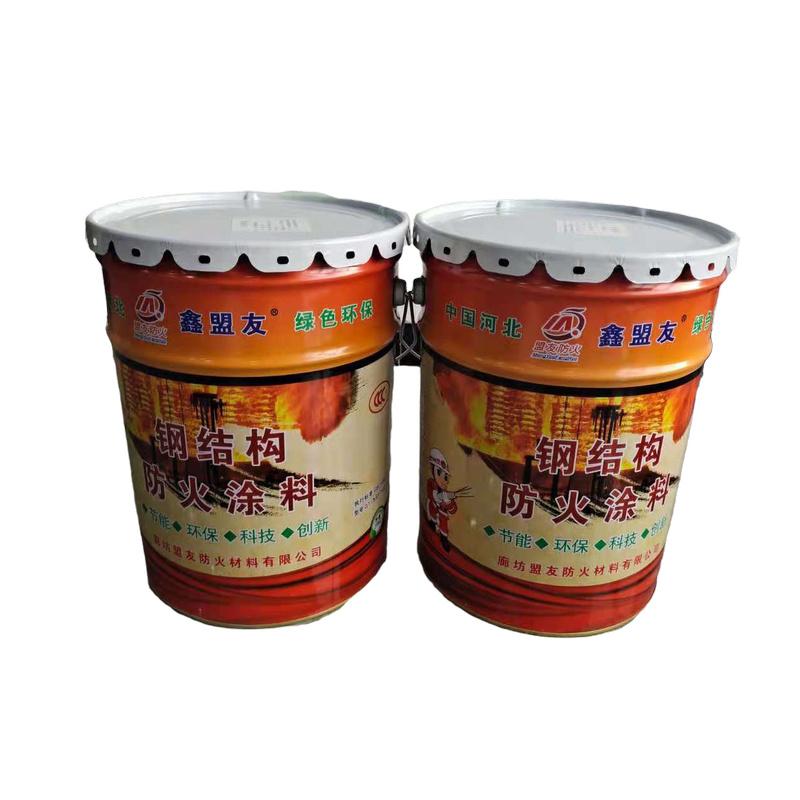 龙陵县薄型防火涂料厂家