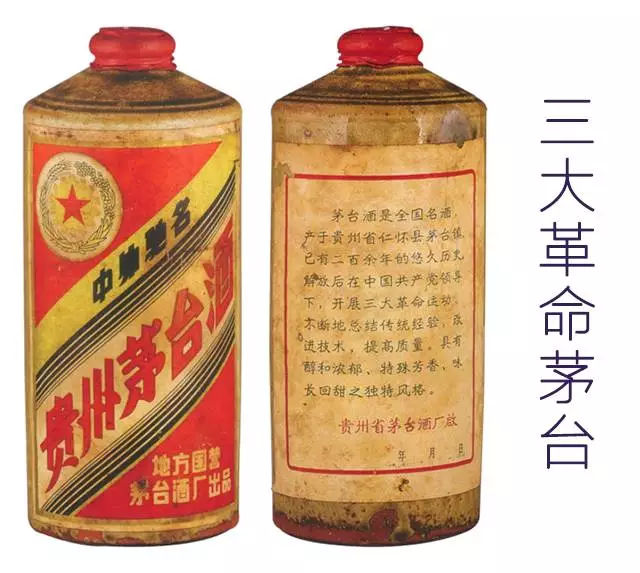 济南大量回收生肖茅台酒 名酒回收报价