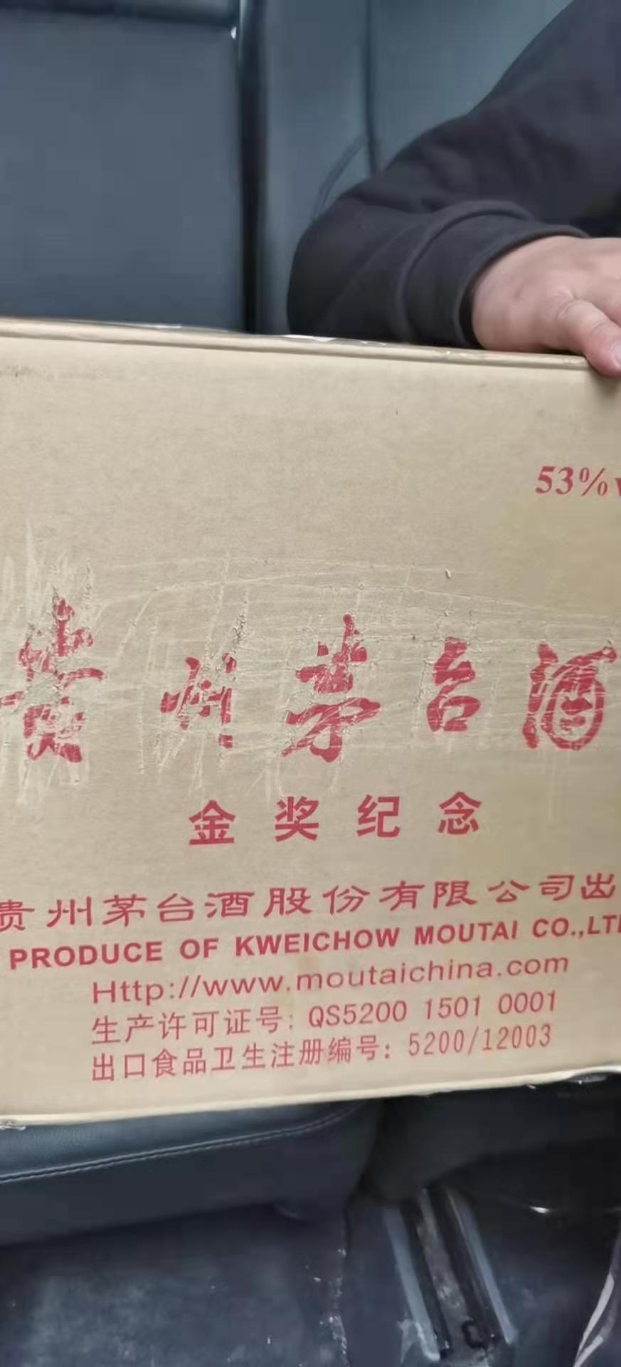 和门贵州老茅台酒回收多少钱一览表