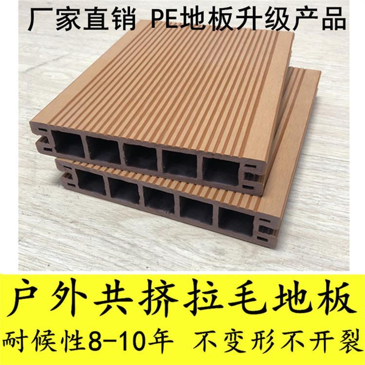 贺州市生态木销售安装-集成墙板