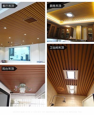 哈尔滨市聚酯纤维板效果怎么样-木塑吸音板