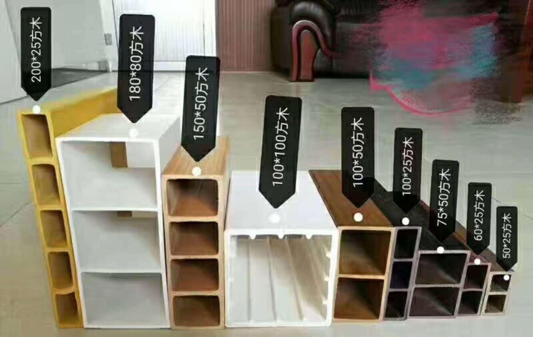 普洱市竹木纤维板专业生产-吸音板