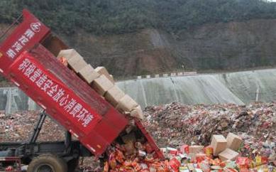 惠州龙门县数据销毁附哪里有销毁公司