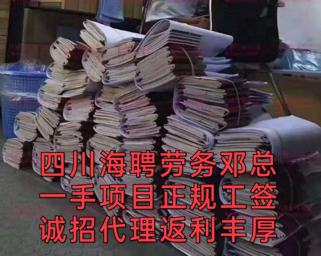 达州市出国新资讯挖掘机安全《四川海聘劳务》