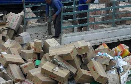 珠海市斗門區檔案如何銷毀附哪里有銷毀公司