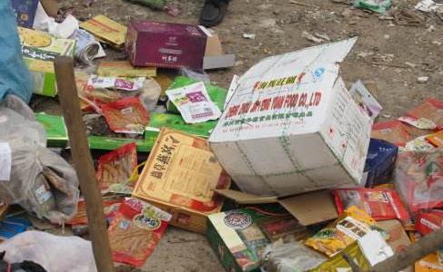 蓬江区物品销毁附哪里有销毁公司